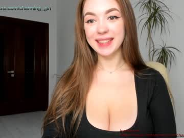 charming_girls on 2020-12-09 at Chaturbate